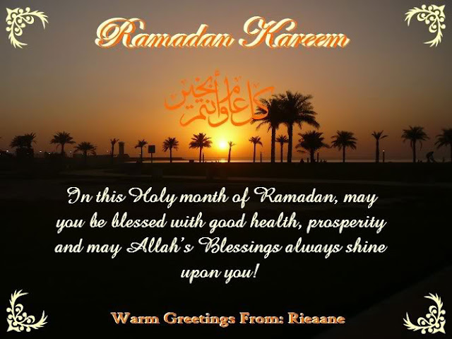 Ramzan-ul-Mubarak-Greeting-Cards