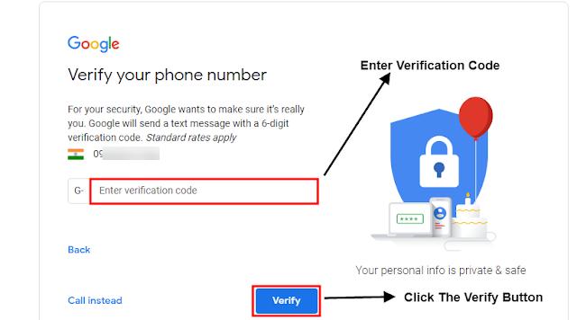 Mobile Number Verify करवाना