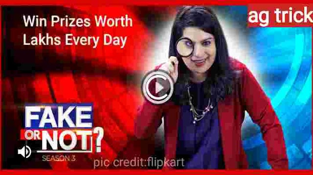 Flipkart Fake Or Not Quiz 28 October 2020 Answers Today Win Big Prizes - Quizzes