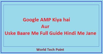 Google AMP Kiya hai