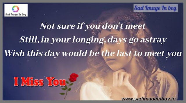 I Miss You Images | i miss you dearly | i miss you text