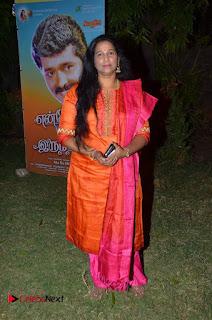 Ennodu Nee Irundhaal Tamil Movie Audio Launch  0013.jpg