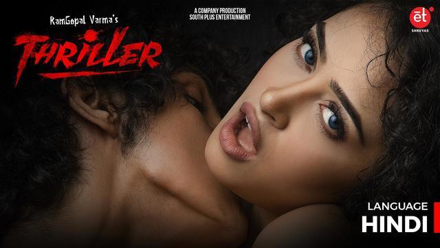 Thriler 2020 Hindi Short Film 720p HDRip 240MB x264