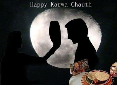 Karva Chauth Wishes