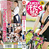 ABP-486 Shiozaki Mia Sweaty SEX Athlete – HD1080