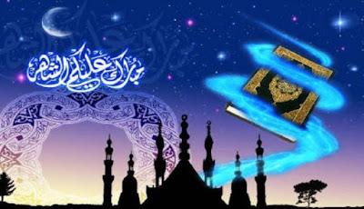 أسباب المغفرة في رمضان
