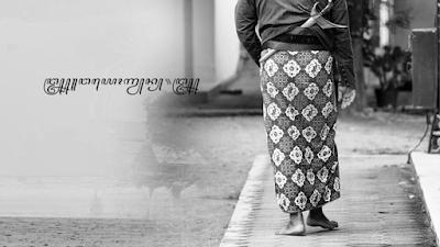 nyk-Ngayogyan-font-tulisan-jawa