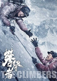 The Climbers 2019 CHINESE
