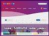 قالب Salbuta RTL Premium المدفوع مجانا