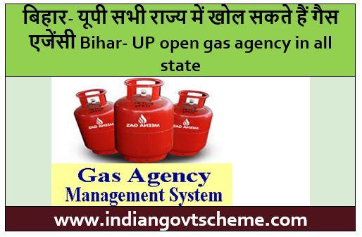 open+gas+agency