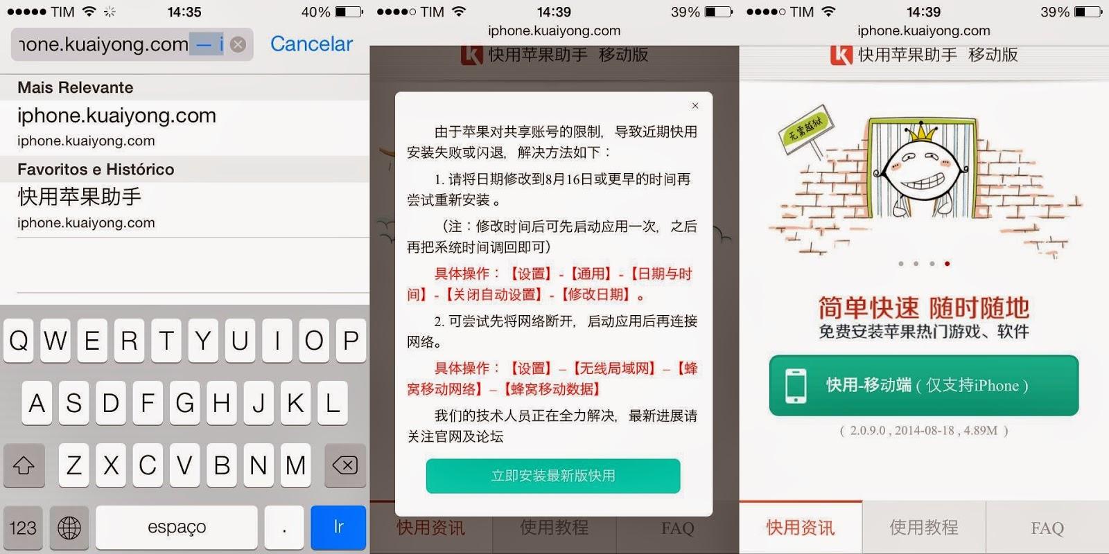 Ana Carla Oliveira: Como baixar aplicativos pagos no iPhone