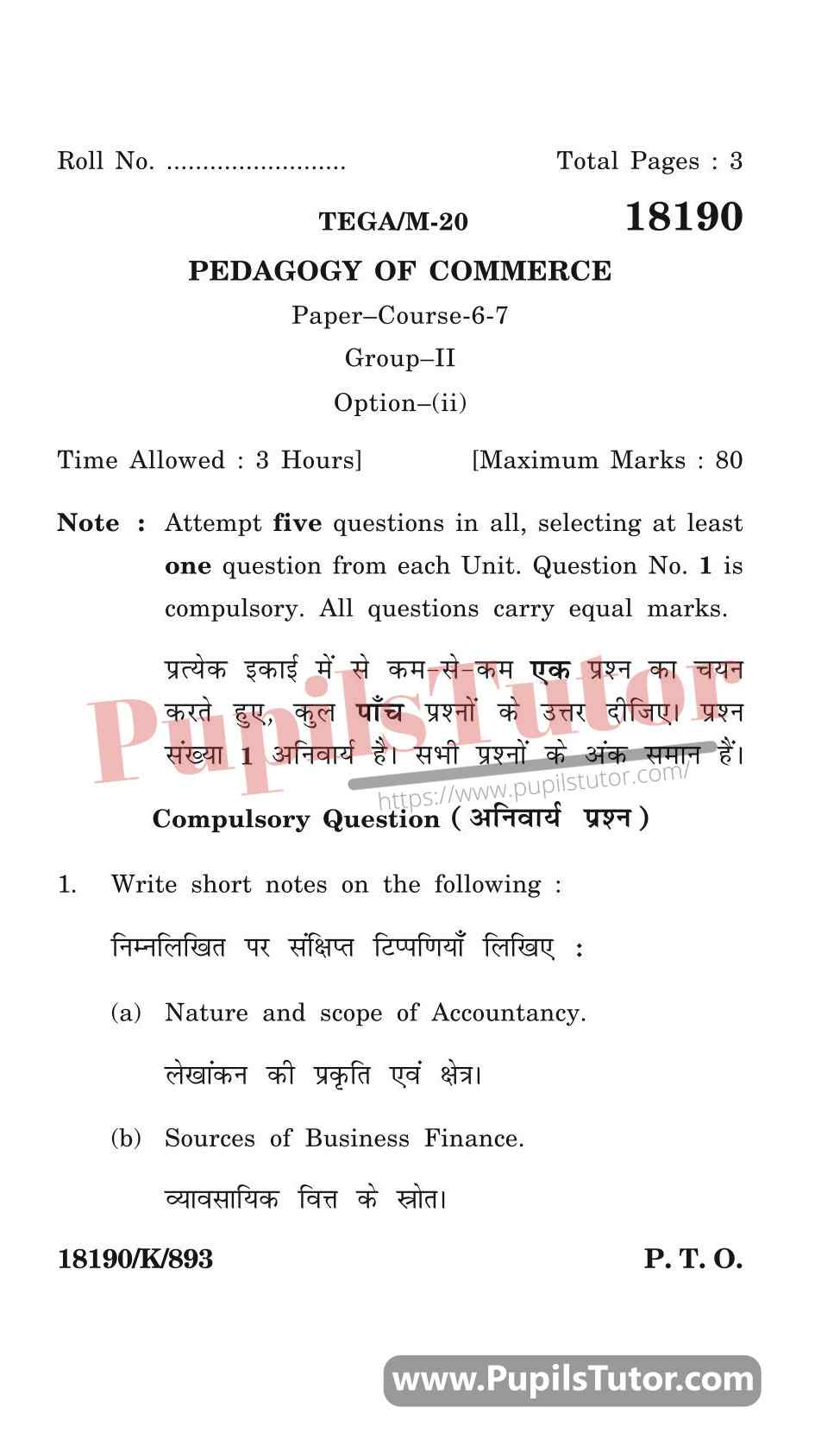KUK (Kurukshetra University, Haryana) Pedagogy Of Commerce Question Paper 2020 For B.Ed 1st And 2nd Year And All The 4 Semesters In English And Hindi Medium Free Download PDF - Page 1 - Pupils Tutor