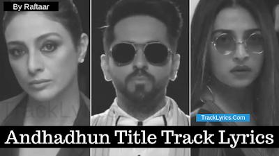 andhadhun-song-lyrics-title-track-ayushmann-khurrana-tabu-radhika-apte-sung-by-raftaar-girish