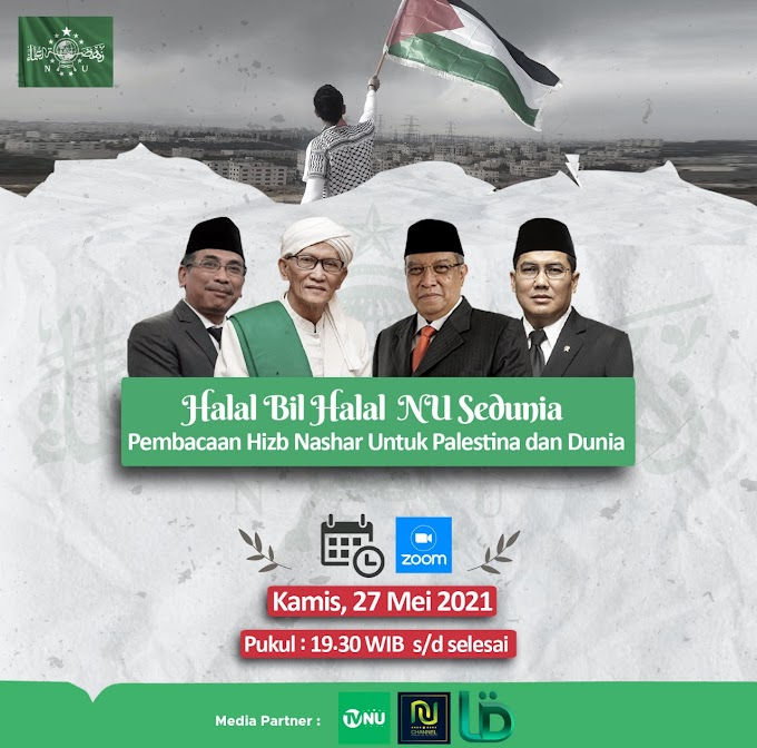 Tangkal Radikalisme, IPNU IPPNU Kaligowong Gelar Ngaji Islam Nusantara