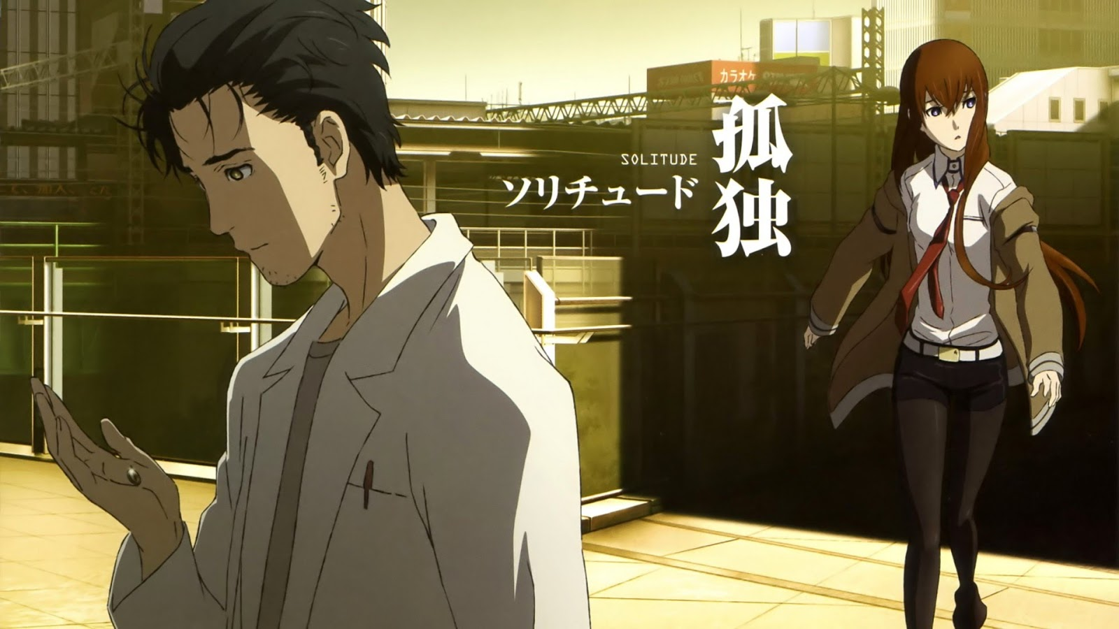steins gate the movie load region of déjà vu watch anime