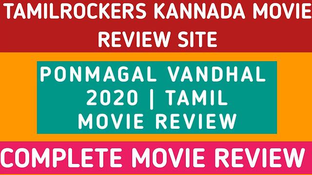 Ponmagal-Vandhal-Movie-Review-Prime-video-Tamil-movie-Ponmagal-Vandhal-Review-Jyothica-New-Movie-Ponmagal-Vandhal