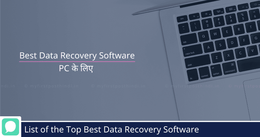 Free Data Recovery Software for PC