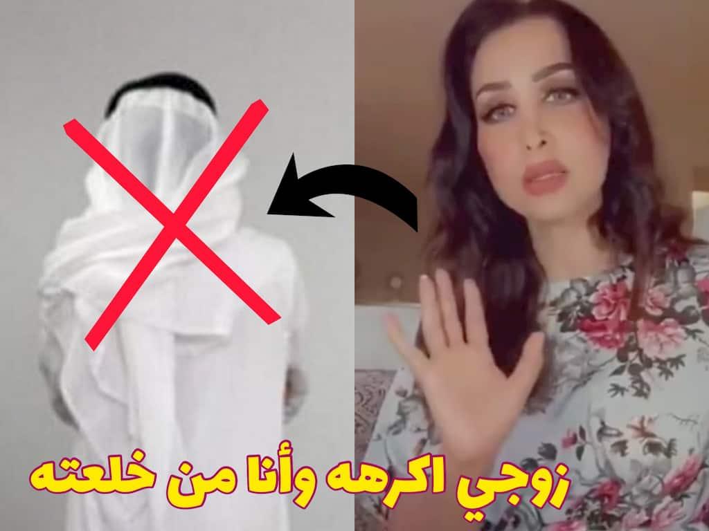 """هند القحطاني تخرج عن صمتها لأول مرة """"خلعت زوجي وأنا اكرهه"""""""