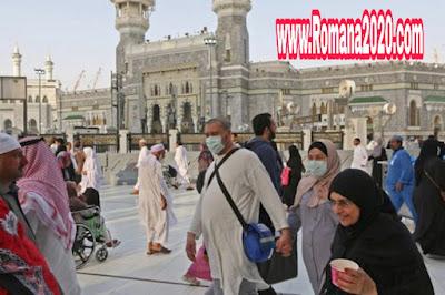 أخبار السعودية توقف العمرة الداخلية للحد من فيروس كورونا المستجد corona virus