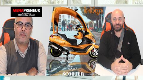 """التاكسي سكوتر """"intiGO"""" : شركة ناشئة تونسية في مجال تكنولوجيا النقل تثير جدلا واسعا"""