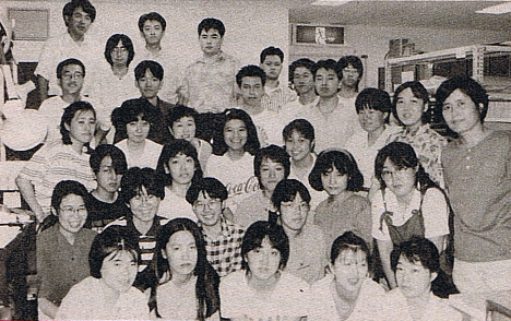 kyoto animation early