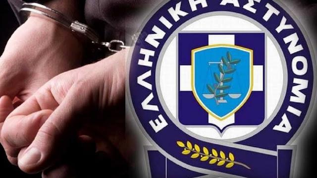 7 συλλήψεις στην Αργολίδα από επιχείρηση της αστυνομίας στην Πελοπόννησο