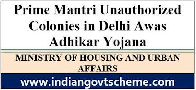 Delhi Awas Adhikar Yojana