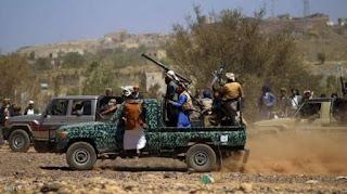 AS Gelar Negosiasi dengan Teroris Syiah Houthi