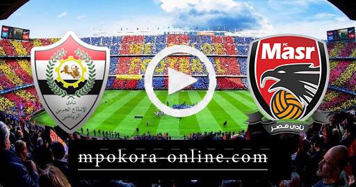 نتيجة مباراة نادي مصر والانتاج الحربي بث مباشر كورة اون لاين 12-10-2020 الدوري المصري