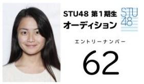 member stu48 generasi pertama