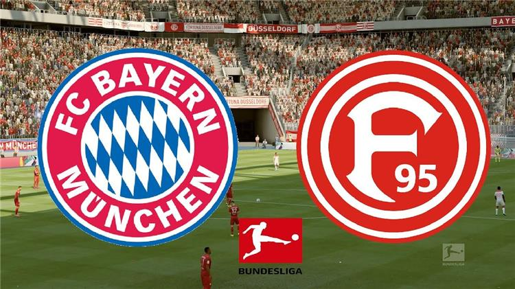 مشاهدة مباراة بايرن ميونيخ ودوسلدورف في الدوري الألماني