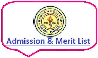 Bagnan College Merit List