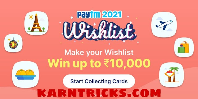 Paytm Wishlist Game Card Trick