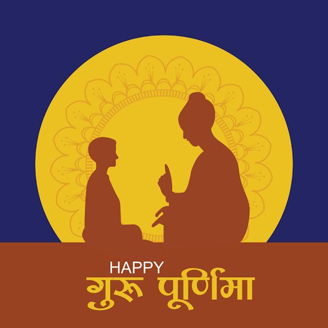 guru poornima hindi text meaning