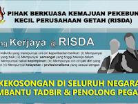Jawatan Kosong di RISDA - Kekosongan Seluruh Negara Termasuk Sabah & Sarawak