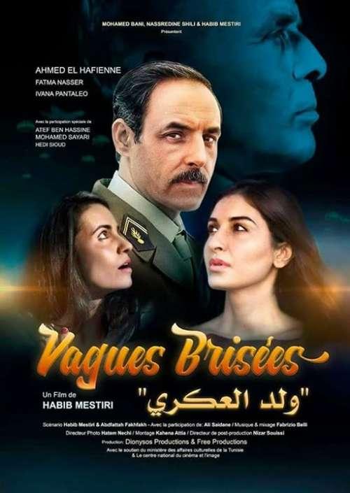 مشاهدة مشاهدة فيلم ولد العكري 2019