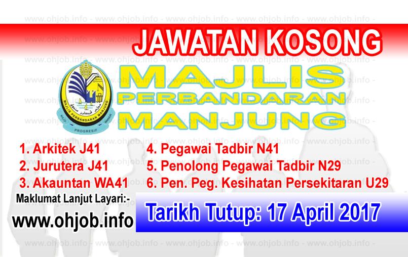 Jawatan Kerja Kosong MPM - Majlis Perbandaran Manjung logo www.ohjob.info april 2017