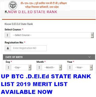 UP BTC D.El.Ed State Rank List Result 2019 Merit list @ updeled.gov.in 1