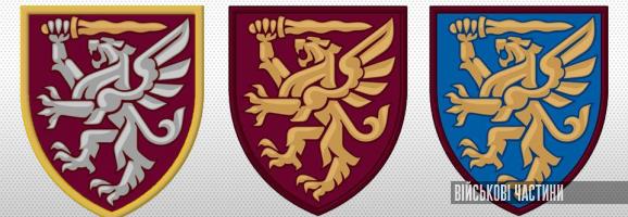 80-та бригада ДШВ обирає нову емблему