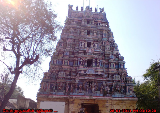 Thirumanancheri Temple of Marriage