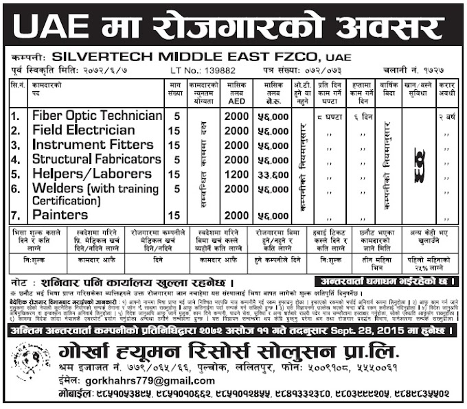 Jobs in Dubai for Nepali, Salary Up to Rs 56000