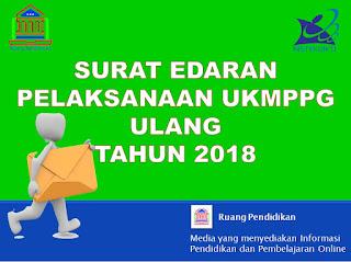 surat edaran dirjen pendis pelaksanaan ukmppg tahun 2018