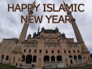 islamic hijri new year images