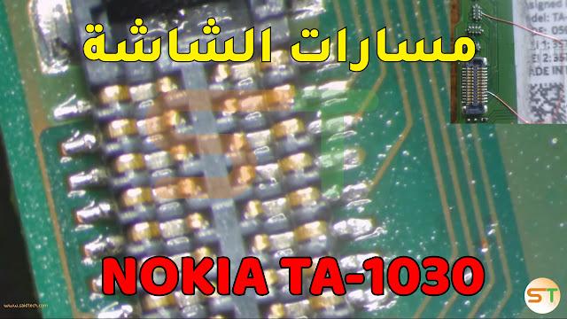 مسارات الاضاءة و البينات نوكيا 3310 Nokia 3310 TA-1030