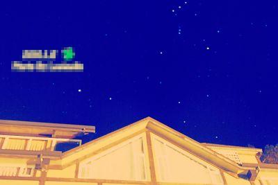 觀月山莊觀星