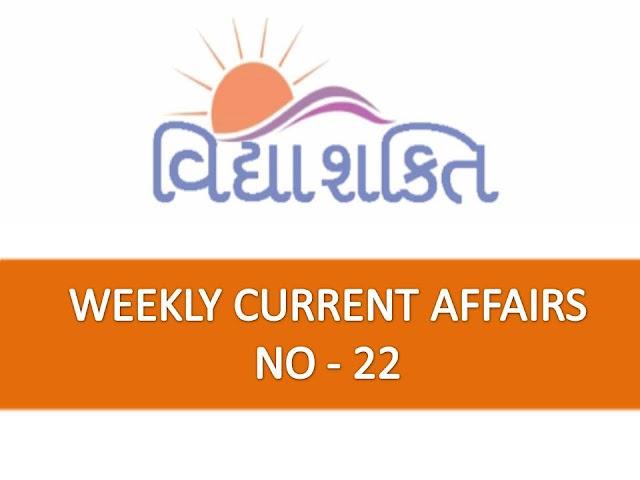 VidhyaShakti Weekly Current Affairs Ank No - 22