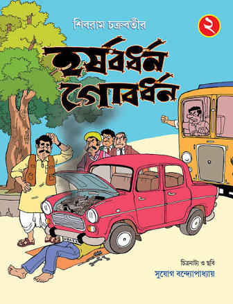 And jocko zette pdf jo bengali