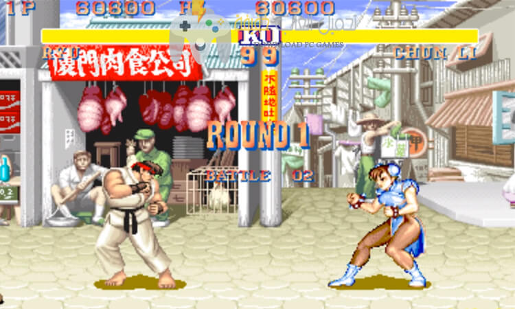 تحميل لعبة قتال الشوارع 2 Street Fighter للكمبيوتر بحجم صغير