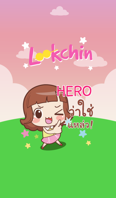 HERO lookchin emotions_S V10 e