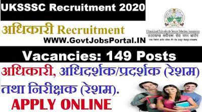 UKSSSC Pashudhan Prasar Adhikari Recruitment 2020